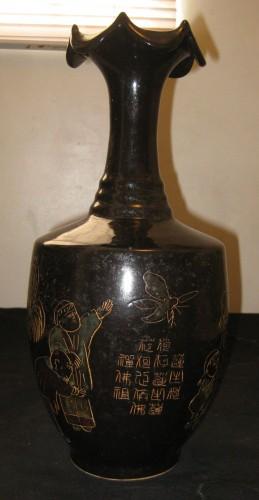Antique Chinese Black Hand Drawing...