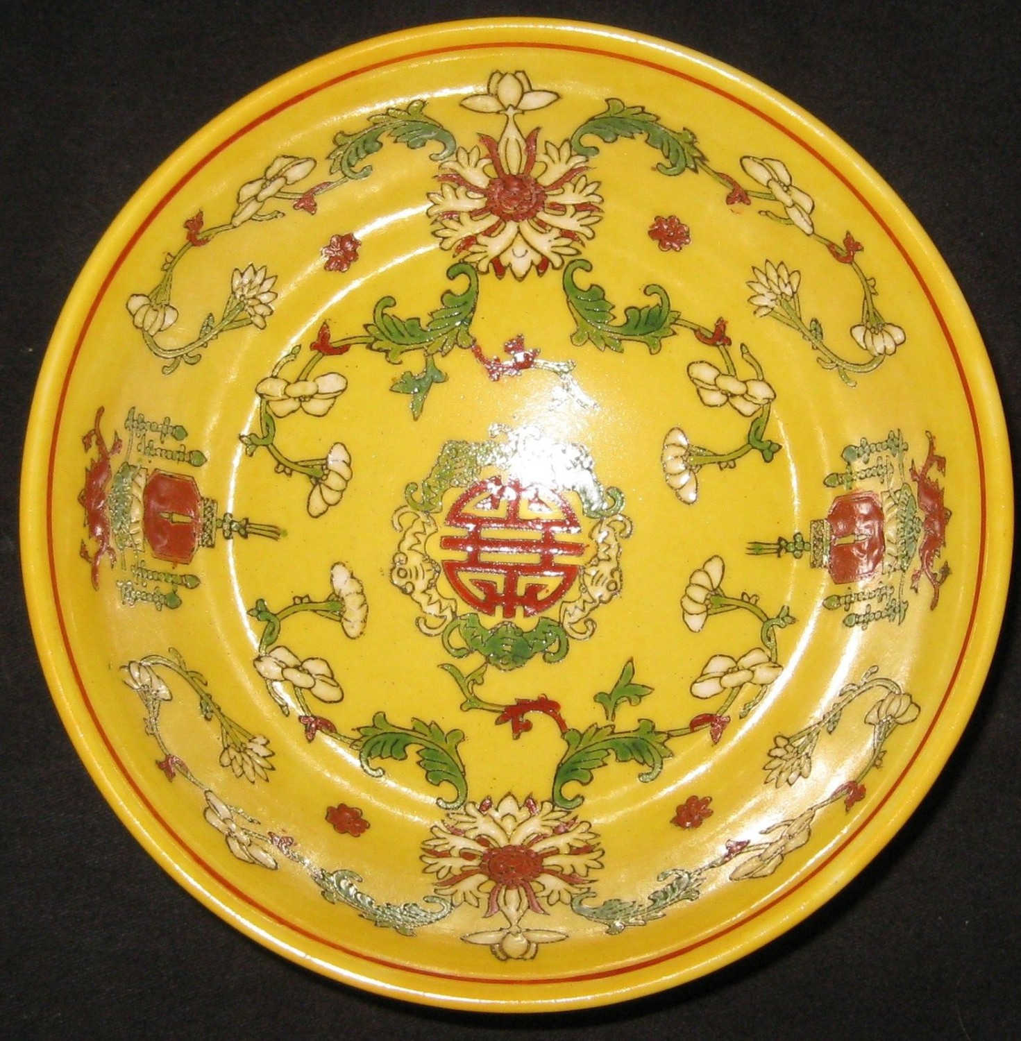 Antique Chinese Yellow Hand Painted Bowl. Republic of China.