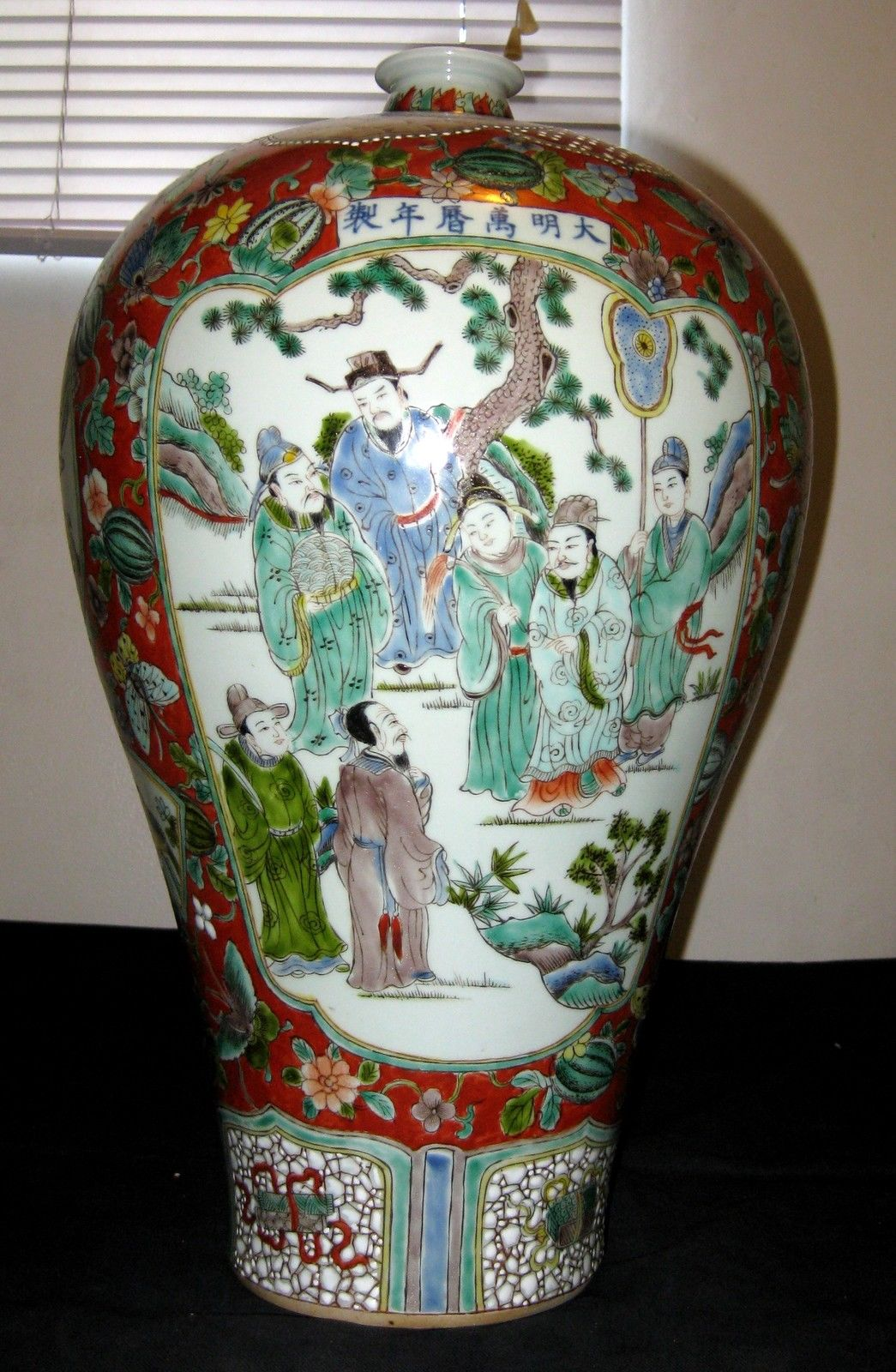 Antique Chinese Porcelain Red Ground Meiping Vase; 19th Century, Ming Mark.