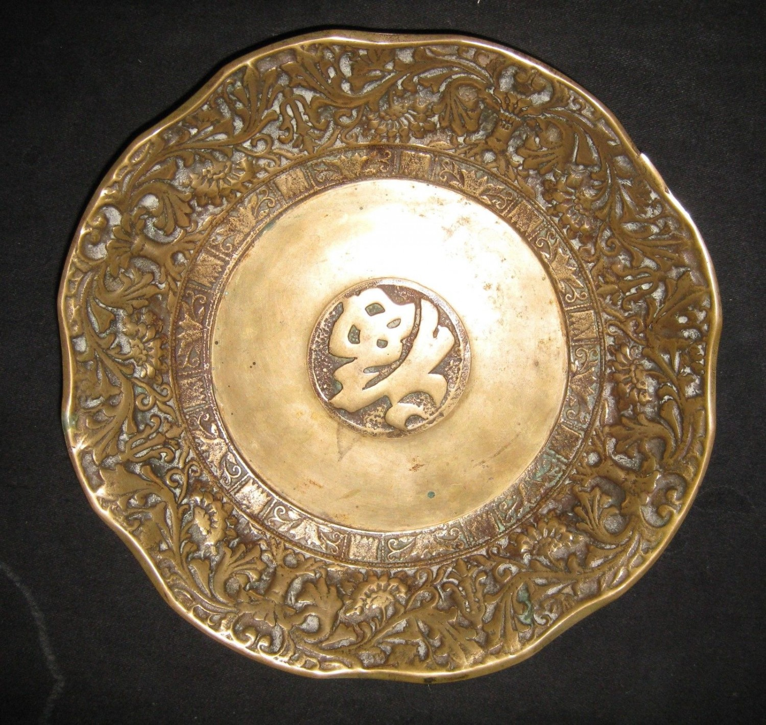 ANTIQUE CHINESE SMALL BRONZE BOWL OR PLATE, NR.